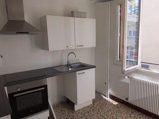 Annonce vente Appartement avec cuisine équipée bourges