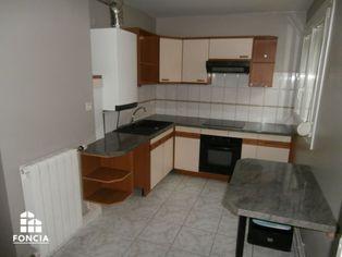 Annonce location Appartement avec parking Essey-lès-Nancy