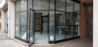Annonce vente Local commercial épernay
