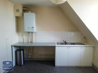 Annonce location Appartement au calme Le Blanc