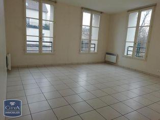 Annonce location Appartement au calme lizy-sur-ourcq