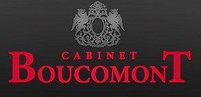 CABINET BOUCOMONT
