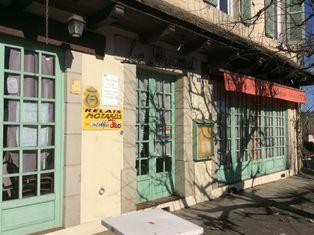 Annonce vente Local commercial avec terrasse maurs