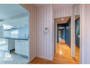 Annonce vente Appartement avec garage saint-genis-laval