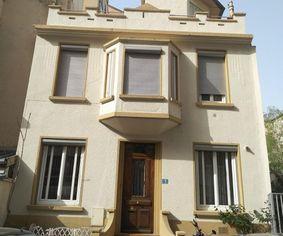 Annonce vente Maison avec terrasse lyon 3eme arrondissement