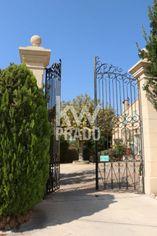 Annonce vente Maison avec garage marseille 10eme arrondissement