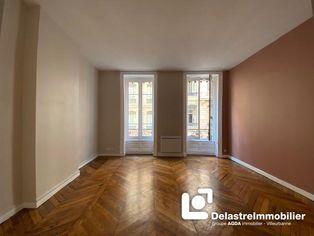 Annonce location Appartement lyon 2eme arrondissement