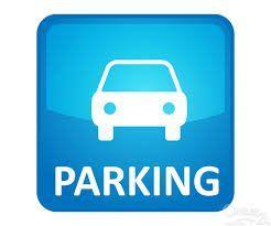 Annonce location Parking avec garage reims