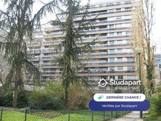 Annonce location Appartement au calme paris 17eme arrondissement