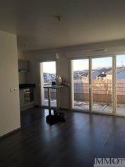 Annonce location Appartement avec terrasse villeparisis