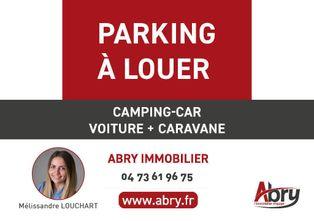 Annonce location Parking lempdes