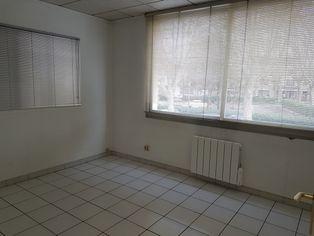 Annonce location Autres avec bureau lyon 5eme arrondissement
