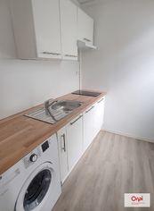 Annonce location Appartement au calme néris-les-bains