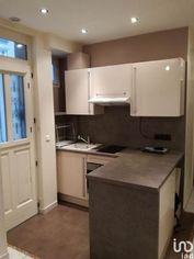 Annonce vente Appartement avec cave paris 20eme arrondissement