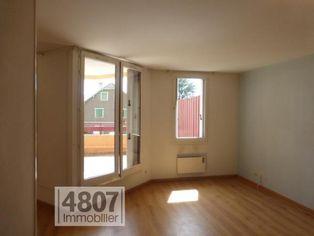 Annonce location Appartement avec garage gaillard