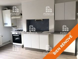 Annonce location Appartement lumineux frouard