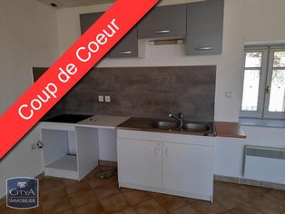 Annonce location Appartement avec parking clermont-l'hérault