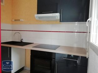 Annonce vente Appartement avec terrasse limoges