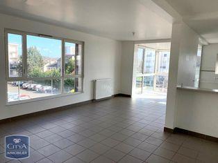 Annonce location Appartement saint-pierre-des-corps