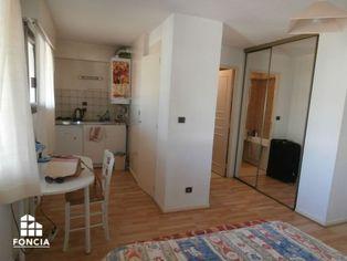 Annonce location Appartement au calme mont-de-marsan